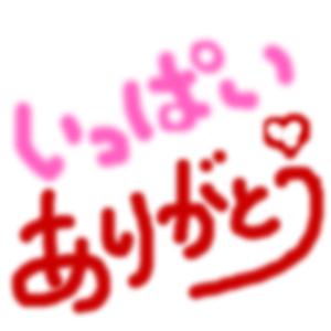 Cocolog_oekaki_2012_06_25_11_00