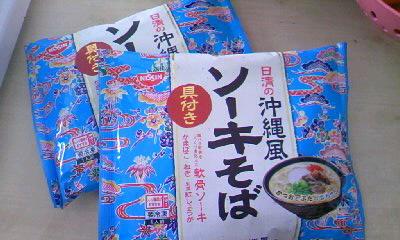 嬉しい発見&新生姜の佃煮レシピ